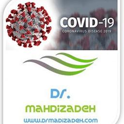 درمان طبیعی کرونا ویروس