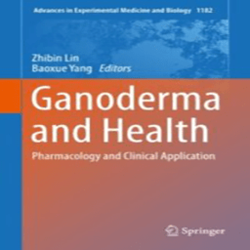 کتاب گانودرما